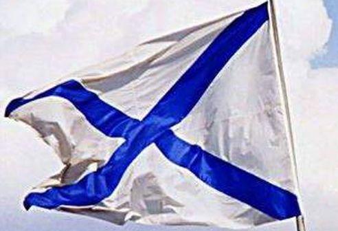 андреевский флаг картинки