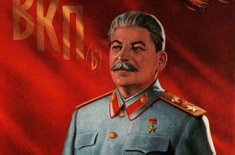 http://istoriya-ru.ucoz.ru/img3/stalinizm.jpg